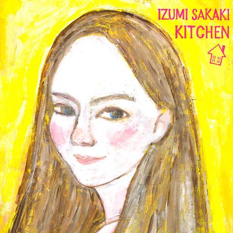 izumi_sakaki_kitchen_jkt.jpeg