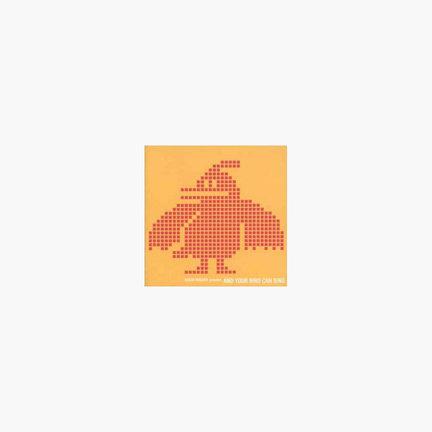 枡野浩一「君の鳥は歌を歌える」