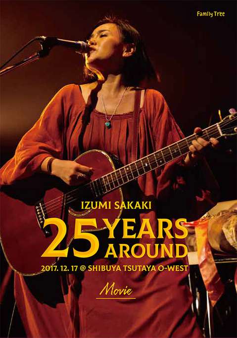 25YEARSAROUND.DVD.JKT.jpg