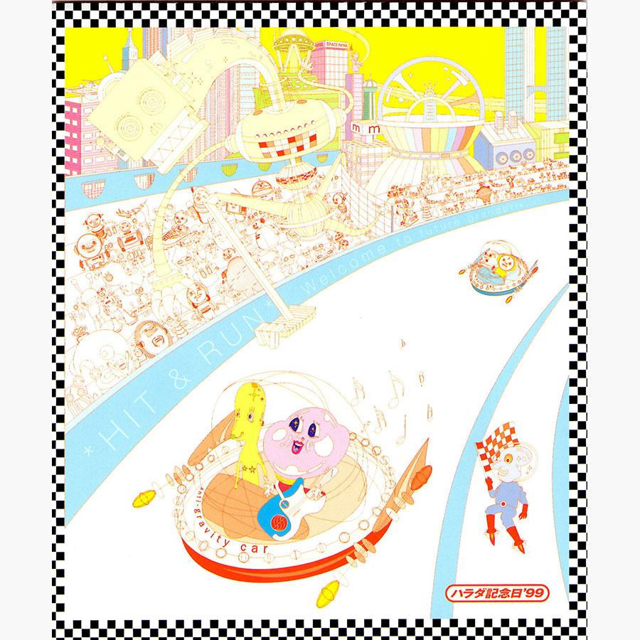 2000 ALL STARS'99「ハラダ記念日'99」