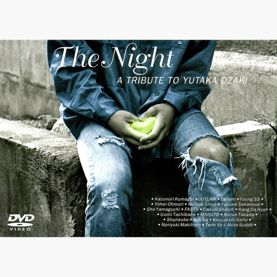 THE NIGHT A TRIBUTE TO YUTAKA OZAKI SEBL-23