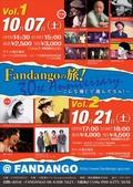 10/21(土)大阪Fandango30周年ライブの出演が決定しました!