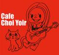榊いずみファンクラブ「Cafe Choi Yoir」の年会費がオンラインショップでお支払い可能になりました!