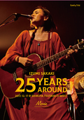 「25YEARS AROUND」DVD、CD発売!そして先行予約のお知らせです!