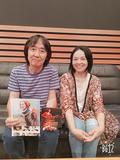 伊藤銀次さん「POP FILE RETURNS」にゲスト出演します!