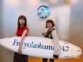 FM yokohama「otonanoラジオ」に出演します!