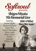 宮田繁男さん7th Memorial Liveに参加します。